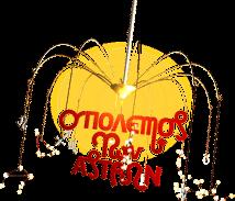polemos-1