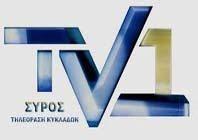 tv1-syros-1