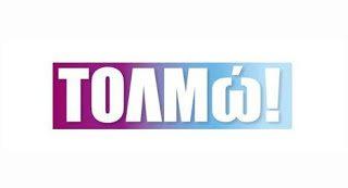 Tolmw_logo1-1