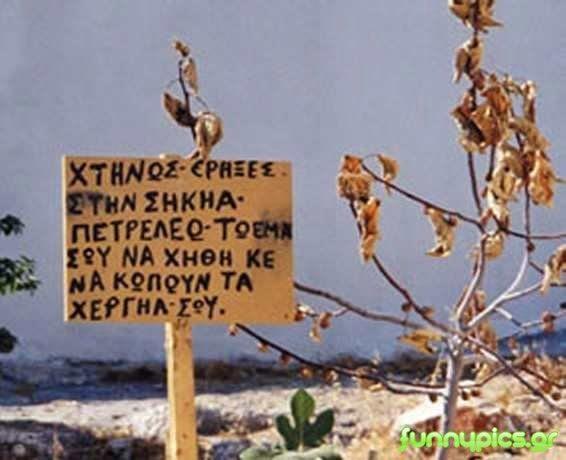 tampela_xtinos-1