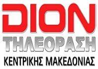 dion-tv-1