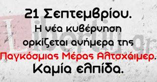 ekloes-sepetevriou-1