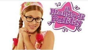 Έτσι είναι σήμερα η Patty - Χρόνια μετά