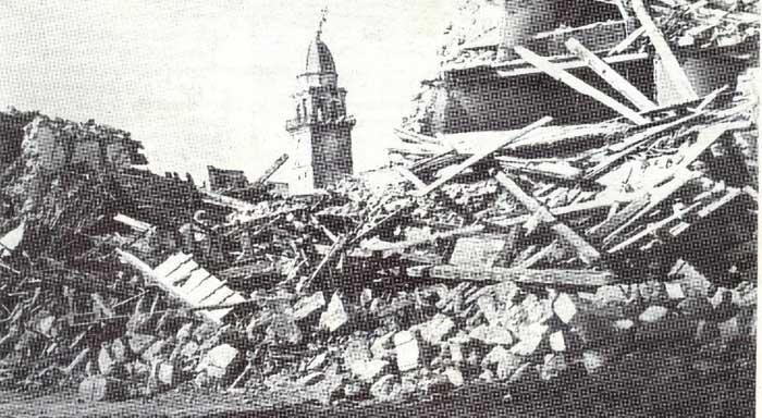 Σεισμός Κεφαλλονιάς